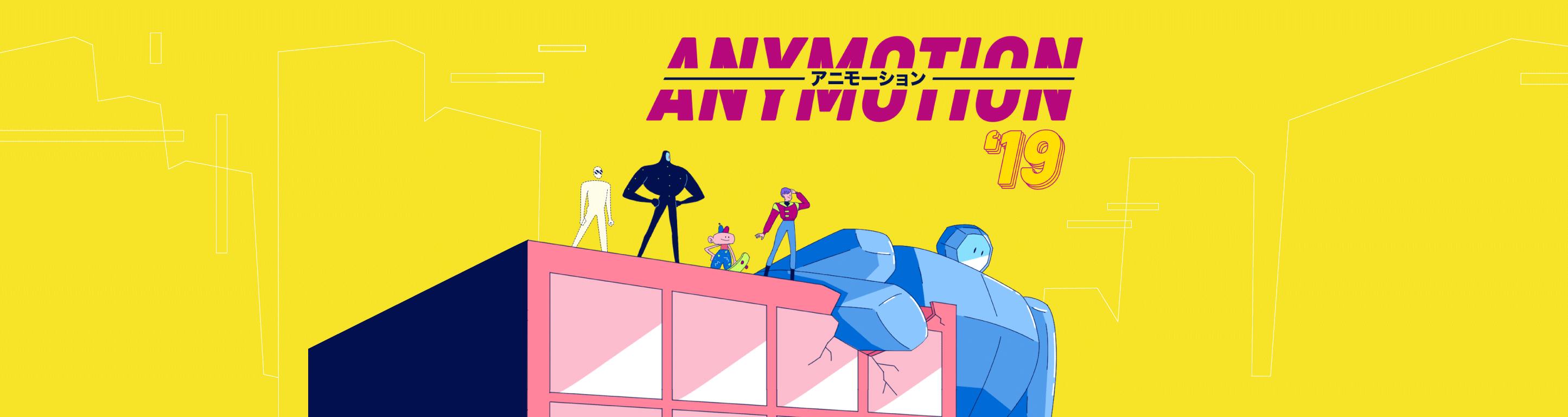 anymotion-intro
