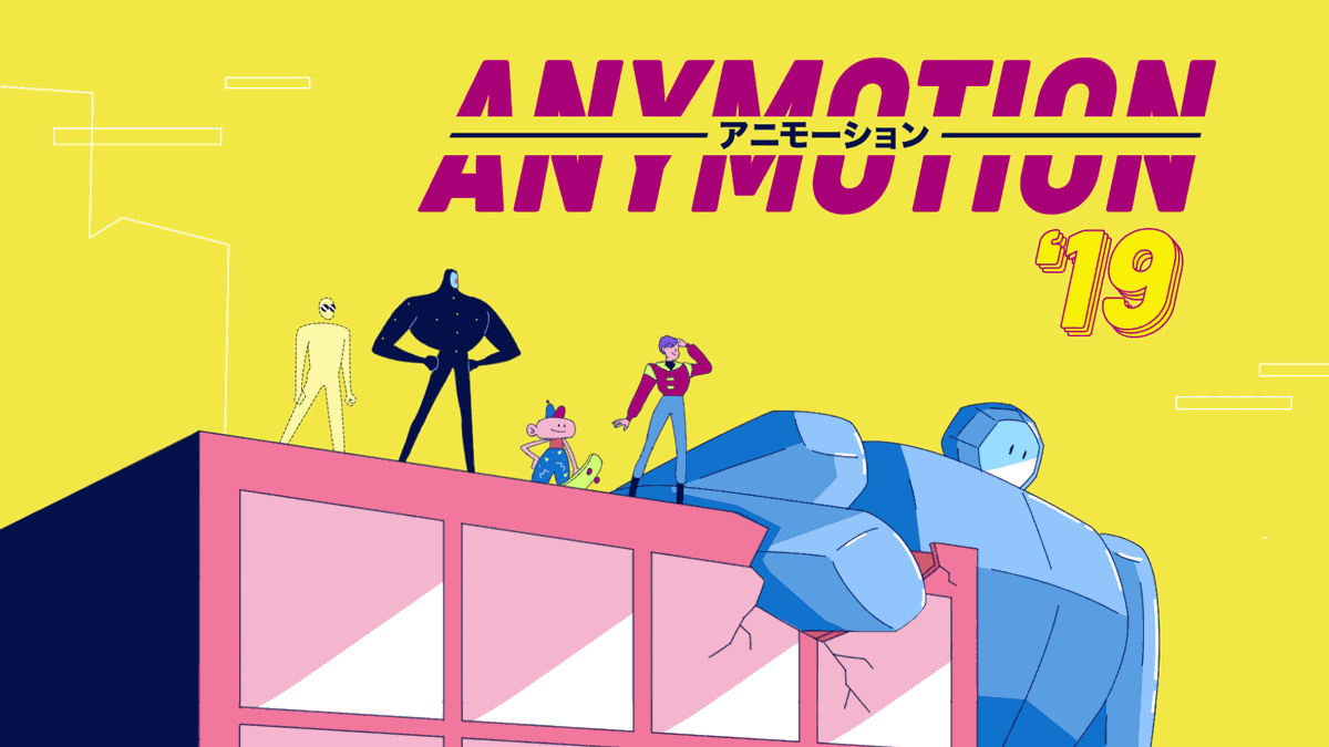 screenshot of a scene from our video Anymotion 2019 Opening Title. It shows all the characters